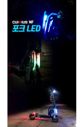 LEDs Fourche premium